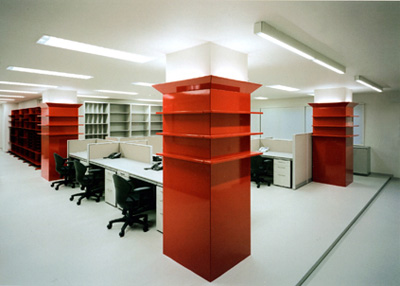 Top for Japanese office interior design